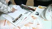 Schüler- und Maturazeitungswettbewerb