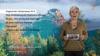 Kärnten TV Magazin KW 38/2014-Herbstmesse
