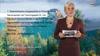 Kärnten TV Magazin KW 46/2014 - Fasching