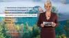 Kärnten TV Magazin KW 46/2014 - Jägerwallfahrt